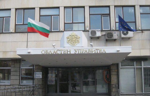 Правителството смени областните управители на 14 области, Габрово не е сред тях
