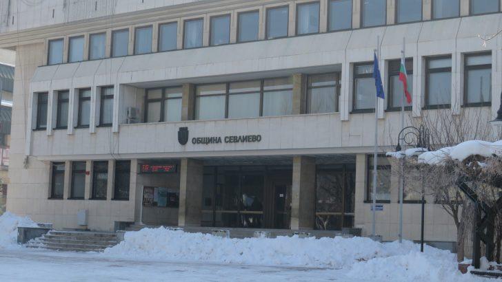 Кметът иска още един негов заместник в Община Севлиево