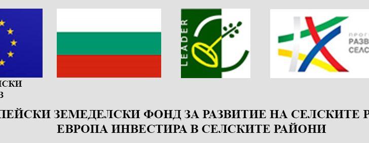 Румънска МИГ търси партньори