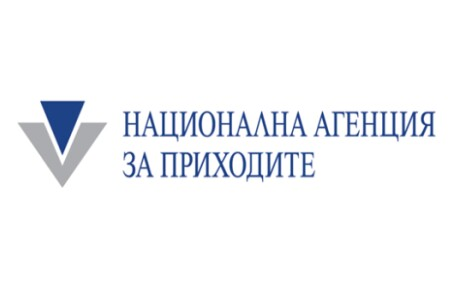 НАП с 5% отстъпка за декларация, подадена по интернет