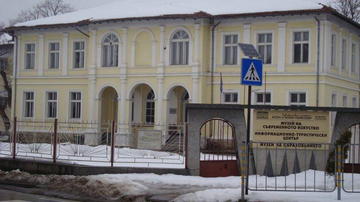 Музей на модерното изкуство и Информационно-туристически център ще бъдат открити в Севлиево
