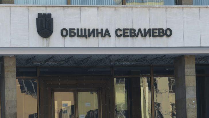 Община Севлиево ще осигури придвижването в изборния ден на хора с двигателни и зрителни проблеми