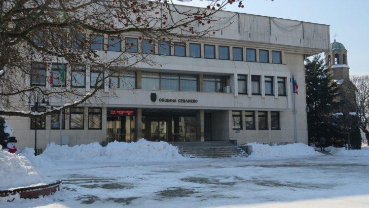 ОбС в Севлиево прие бюджета на Общината за 2017 г. в размер на 24 688 190 лв.