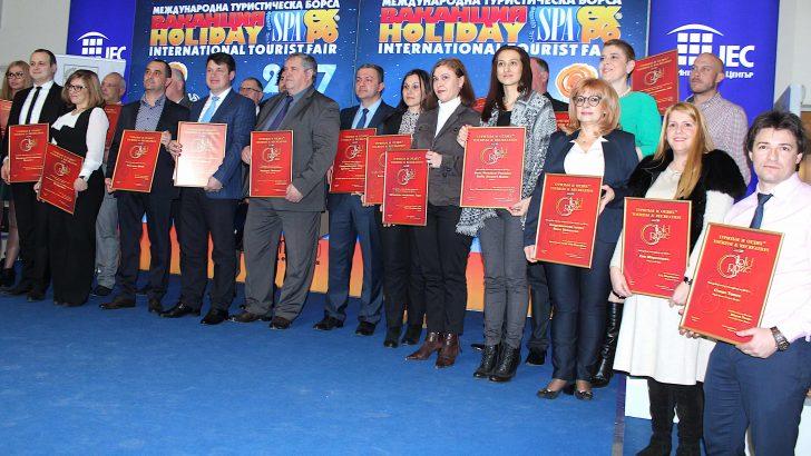 "Община Севлиево получи златен приз за ""Исторически обект, превърнат в туристическа атракция"" – 2016"