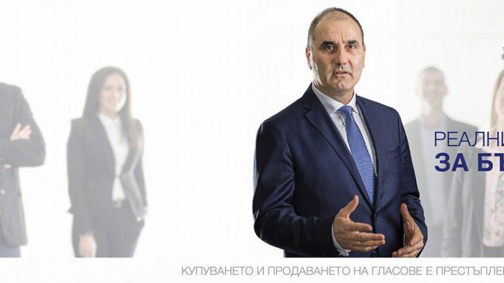 Цветан Цветанов се среща с жителите на габровска област в четвъртък