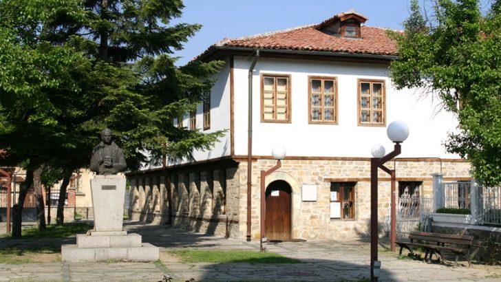 Историческият музей търси екскурзовод