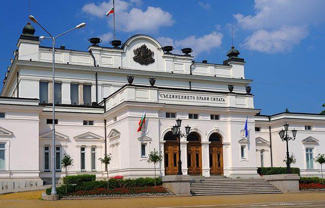 Окочателно – Габровски регион ще бъде представен в 44-парламент с народни представители от ГЕРБ, БСП и Обединени патриоти