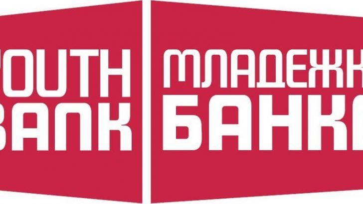 Втори конкурс за младежки проекти обяви Младежка Банка Габрово
