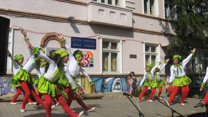 Приеха Стратегията за подкрепа на личностно развитие на децата и учениците в област Габрово
