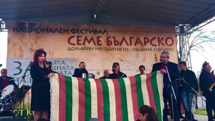 """Предлагат чергата от """"Семе българско"""" на търг, парите са за ин витро"""