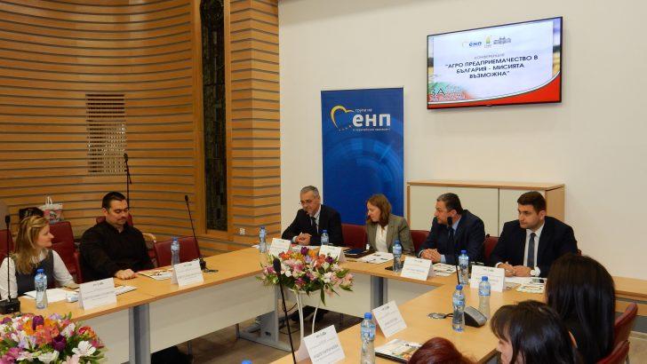 Откриха конференция, посветена на агропредприемачеството в България