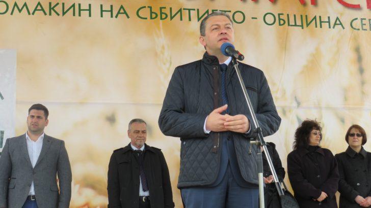 Днес в Севлиево стартира четвъртото издание на фестивала Семе Българско