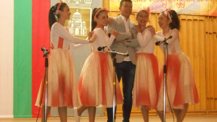 "Награди за наши деца от фестивала за руска поезия, песен и танц ""Пусть всегда будет солнце!"""
