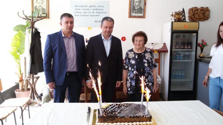 Клубът на пенсионера в село Петко Славейков отбеляза своята 10-годишнина