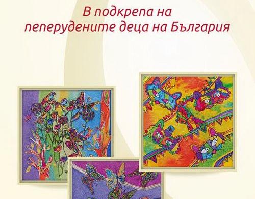 """Севлиево е част от Национална детска асамблея """"Празнични докосвания в цвят и коприна"""""""
