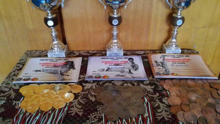 "15 медала за таекуондистите ни, ""Купа Севлиево"" остава в Севлиево"