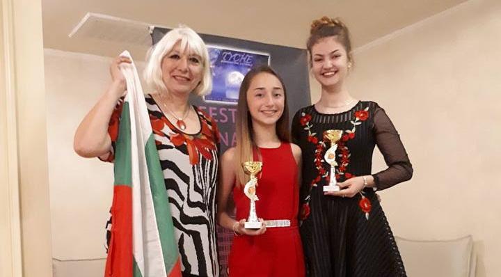 Гала Ботева и Траяна Цанкова с първи места от конкурс в Италия