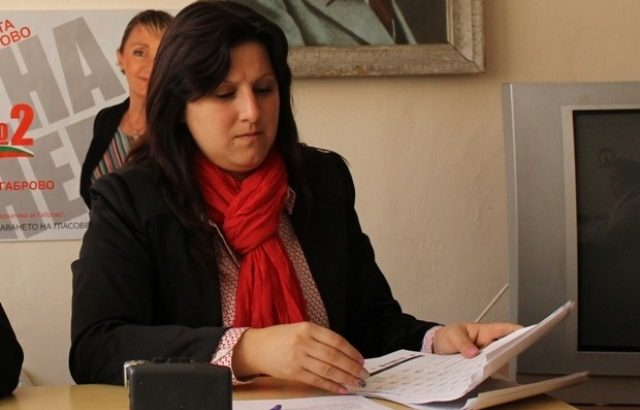 Кристина Сидорова се закле в Парламента