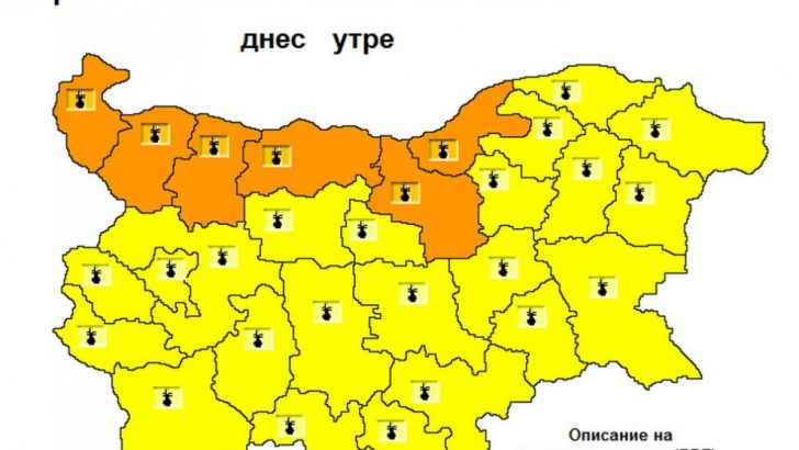 Жълт код днес в Габровска област, опасно високи температури в цялата страна