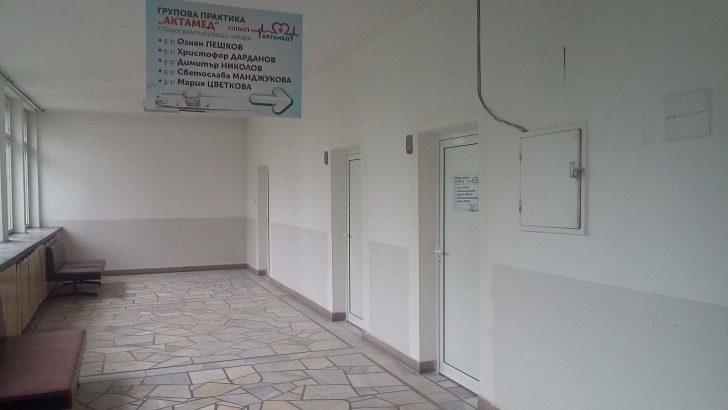 Сблъсък между Общинската болница и джипита, кой ще вземе третия етаж?
