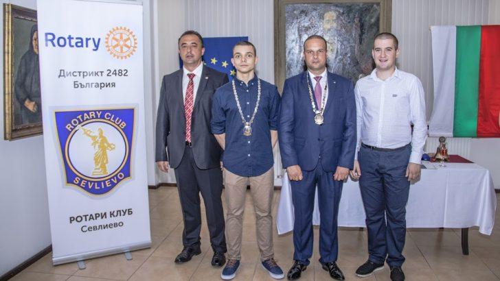 Новият президент на Ротари клуб е Цветомир Цанков