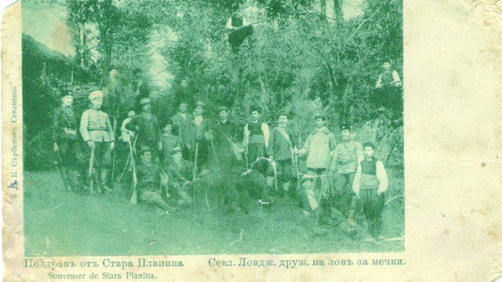Ловното дружество в Севлиево 120 г. назад