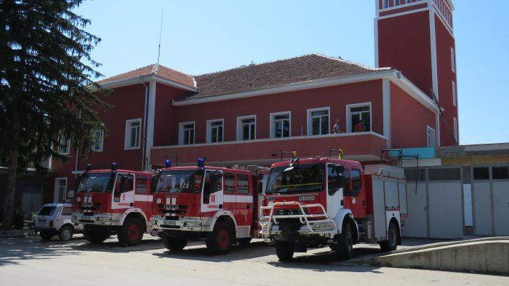 Пожарната в Севлиево с нова визия