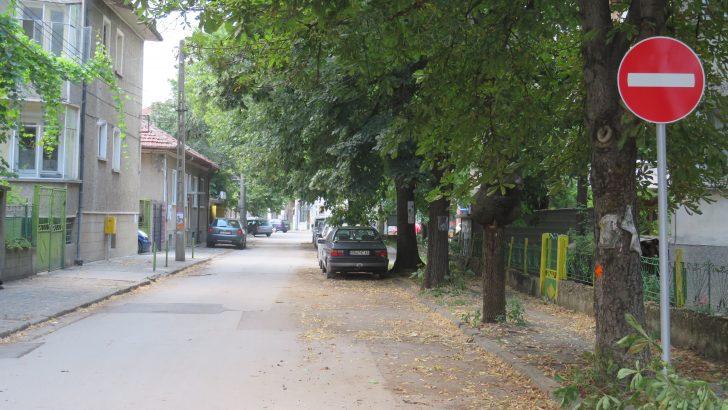 Внимавайте шофьори: Пет улици в Севлиево с еднопосочно движение от днес
