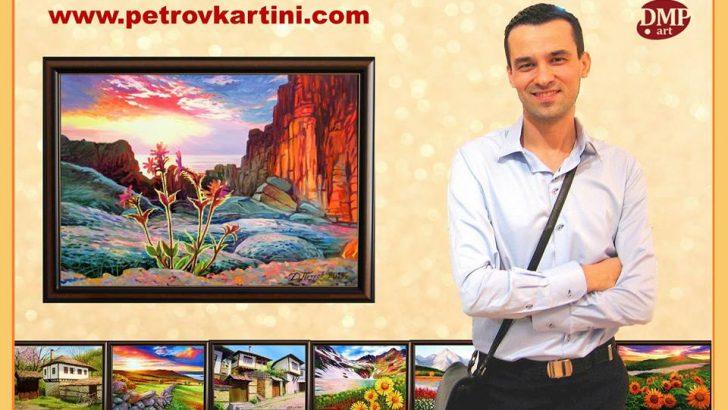 Дамян Петров със самостоятелна изложба в Севлиево