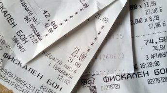 НАП стартира нова лотария с касови бележки, голямата награда е 50 000 лв.
