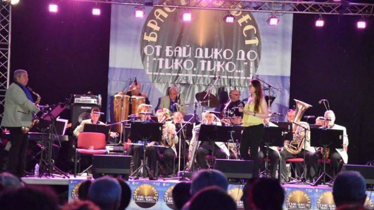 """Оркестър """"Севлиево"""" участва в Брас бенд фест в Плевен"""