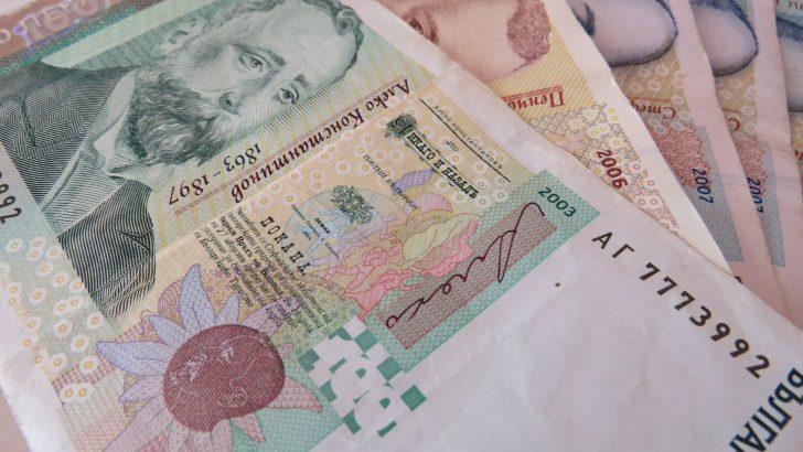 Минималните пенсии стават 200 лв. от 1 октомври