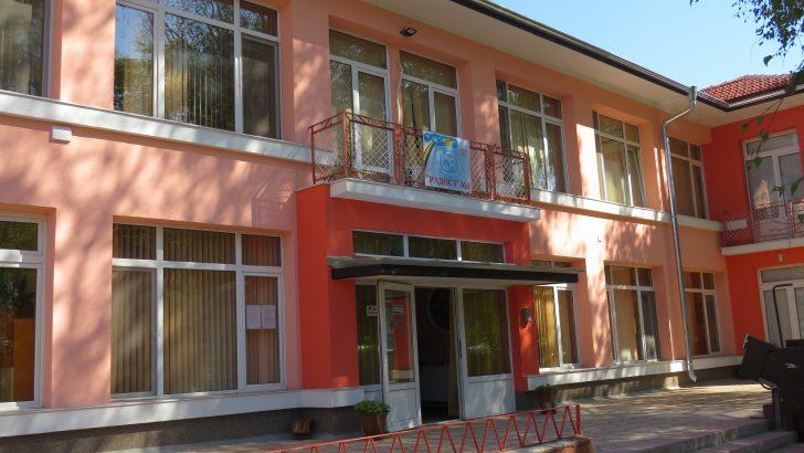 3 училища и 6 детски градини започват новата учебна година в ремонтирани сгради