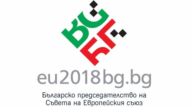 В Севлиево ще се проведе първото за региона информационно събитие, посветено на десетата годишнина от членството ни в ЕС