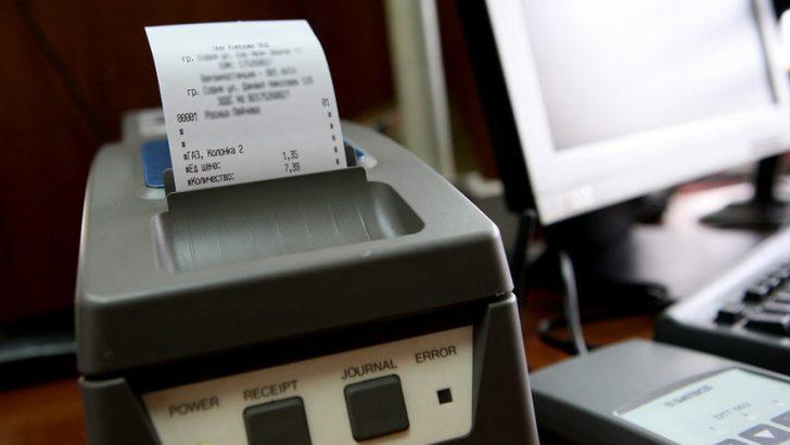 Лотарията на данъчните със страница и във Фейсбук