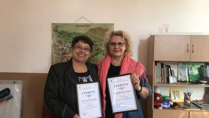 Признание за Таня Попова и Ваня Ангелска за Деня на будителите