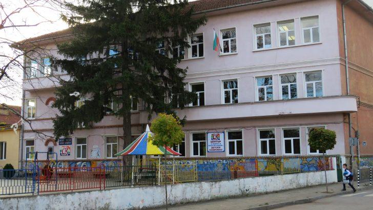 """80 години от построяването на сиропиталището """"Велика и Георги Ченчеви"""""""