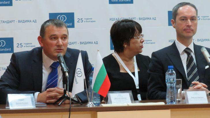 Идеал Стандарт – Видима е инвестирала 22,5 мил.лв. в производството си тази година