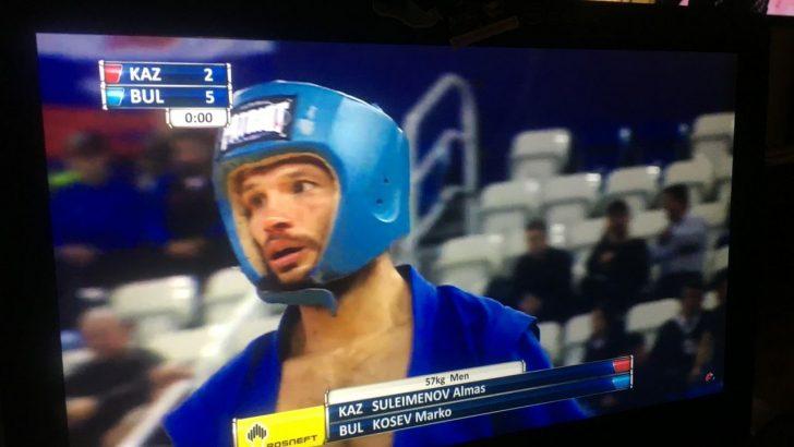 Марко Косев изпусна медал от Световното първенство в Сочи