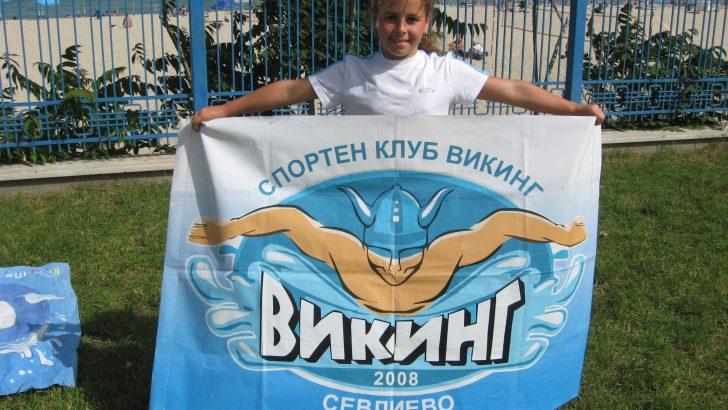 Микаела Петрова представи клуба по плуване на държавно първенство