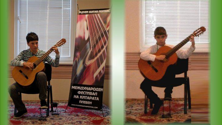 Ученици на Цветан Радков с награди от китарния фестивал в Плевен