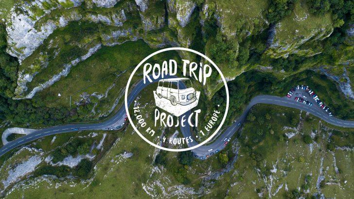 Търсят се пътешественици, които да пътуват в Европа