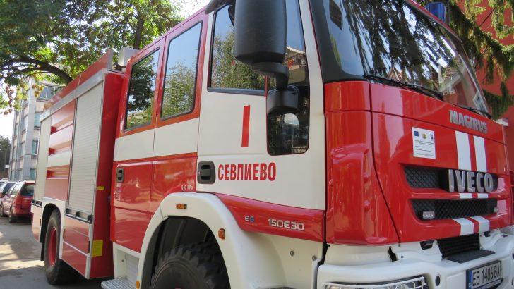 Пожар в къща в Севлиево, няма пострадали