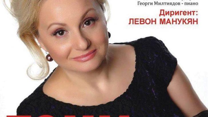 Тони Димитрова пее в Севлиево