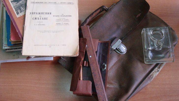 Първо дарение за Музея на образованието в Севлиево