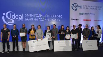 """С бляскава церемония завърши 14-тото издание на конкурса """"Ideal Standard Баня на годината"""""""