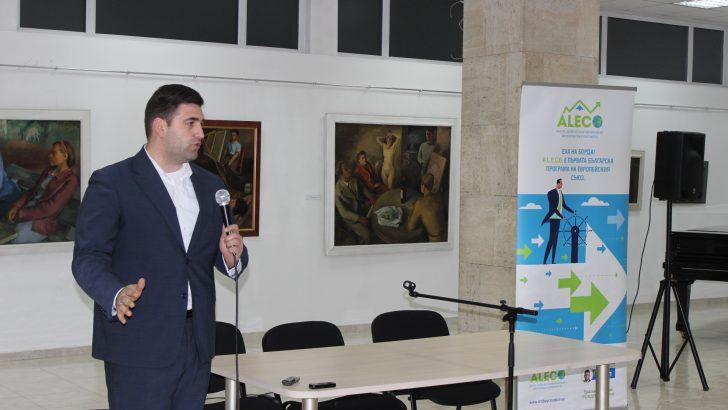 Андрей Новаков: Програмата A.L.E.C.O. дава шанс на предприемчиви хора да заимстват бизнес от най-добрите в света