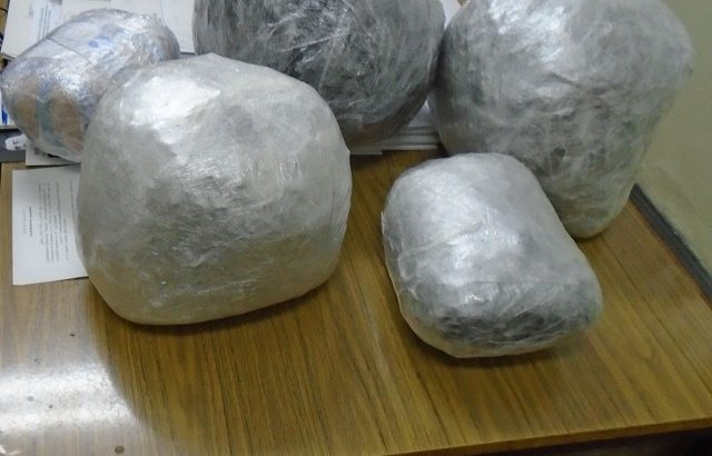 Задържаха трима, превозвали 8 кг. марихуана