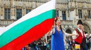 Хиляди българи ще се заловят на хоро в деня на Светите братя Кирил и Методий