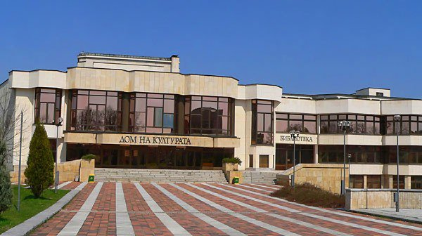 Вижте културните събития в Севлиево до края на март